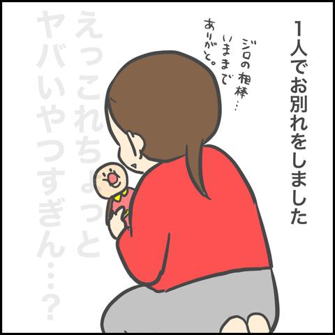DB98AC0E-1F83-4E35-9BEA-95A82AE32704
