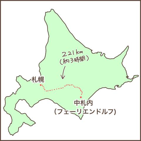 2E083B7A-3A89-4C1C-A71D-E8C8D244A5F2