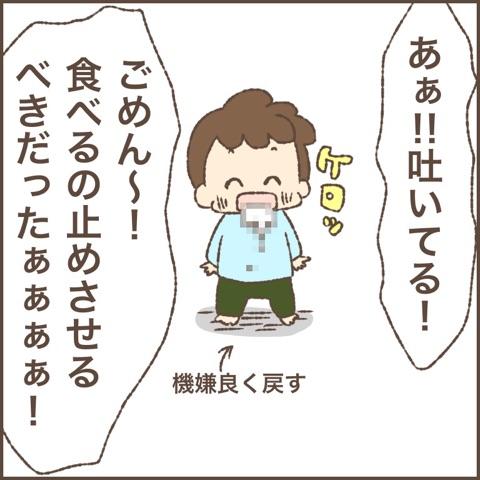 {5C0F259D-9B1A-49C0-B884-E007FC294D86}