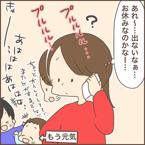 IMG_6218