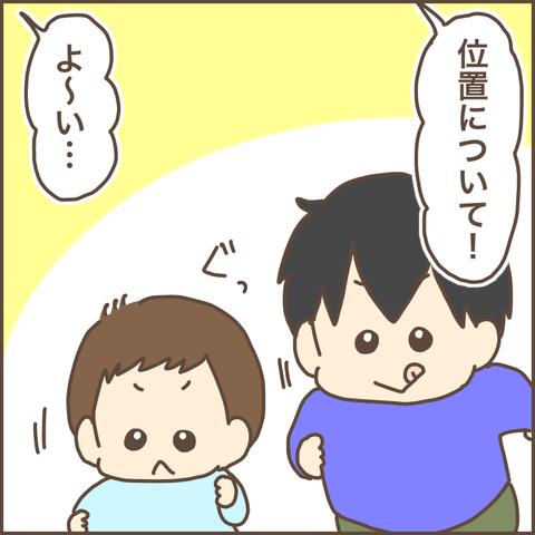 663B91B4-97B5-4FBA-A56C-BD3C58E157CC