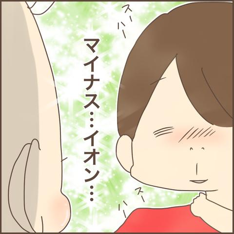 IMG_7468