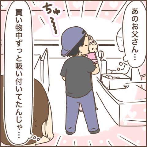 IMG_0278