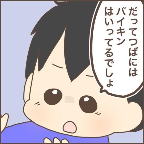 15BE4758-F81B-4D0E-BCDD-AD697BFC9E74