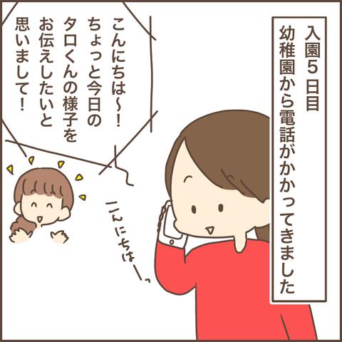 IMG_0105