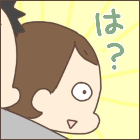 A2A5C34F-B217-4A52-8509-2C05334A9474