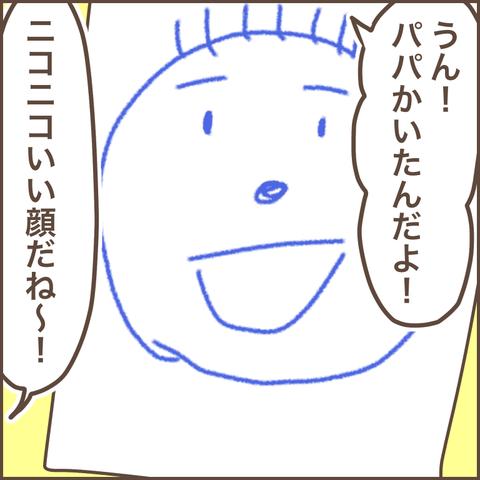 B2CF5078-DB4B-4603-9DBE-4AF9CDD528E8