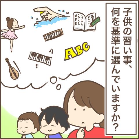 44A457CC-C39B-4F4F-A035-A6FEA54B330F