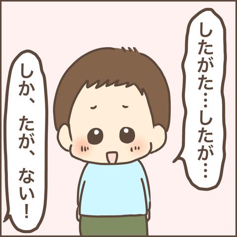 1250D636-BB21-43D8-95EE-8F82CB067D53