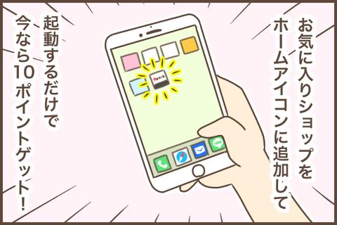 IMG_0443