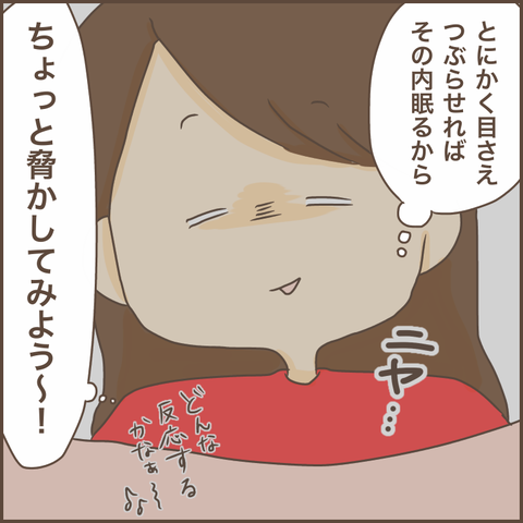 IMG_6032
