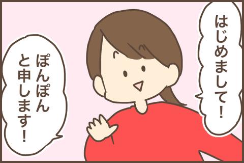 0DD1932C-3C38-4403-8A68-115FCD243603