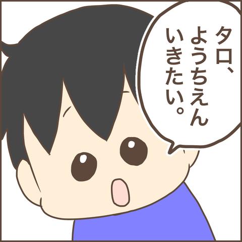 B46611AD-38F0-4C4E-AE16-8241D3368C4A