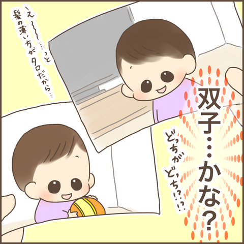 IMG_7280