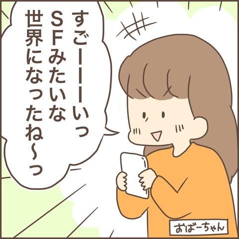 9DF4B64C-5CD2-417C-8F04-57D373F94852