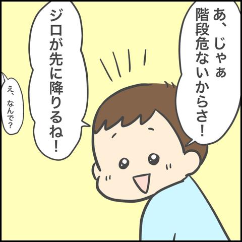 DC167E17-33DC-487B-956D-7C61C1F391D7
