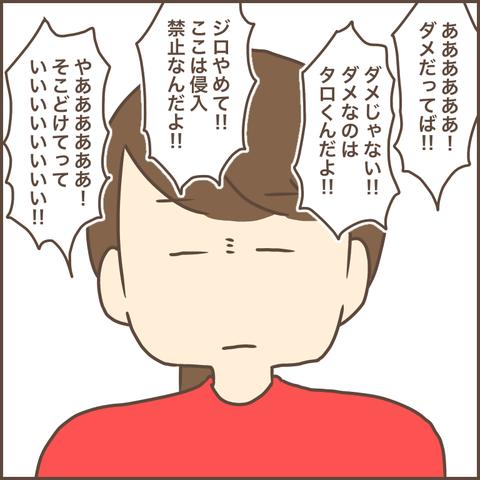 6C864C07-51EC-42EE-861B-5BEA30B29328