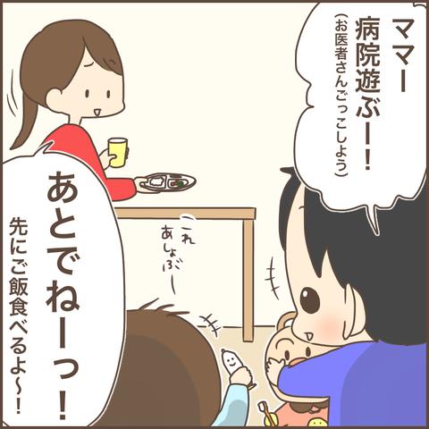 IMG_7299