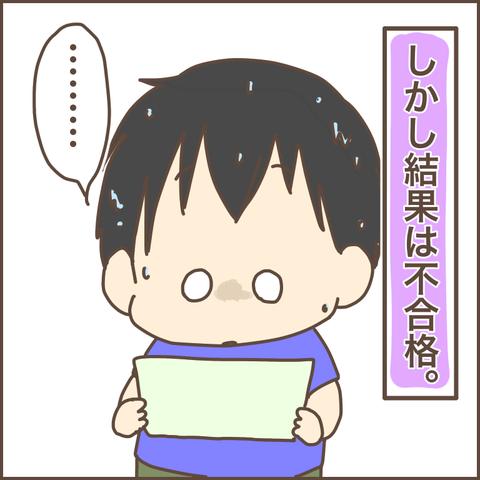 830CF830-FC03-473B-9769-49D676A42334