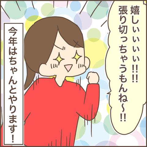 163452CB-7740-4D65-9C6F-37BA8EF2D5A4