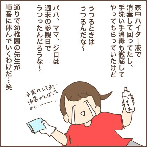 181D5828-4E85-4743-9402-3B15E5DDFB74