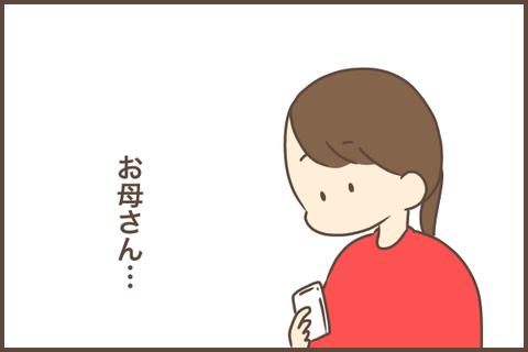 358C2550-6970-4765-80BB-4554BCBD1CE3