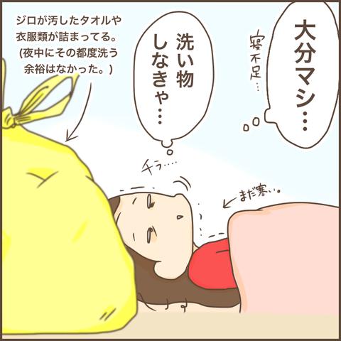 IMG_7239