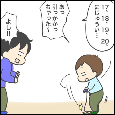 688246B8-53A0-40EF-B9F1-31281FF180BE