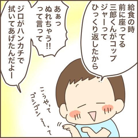 64B53C32-102A-458F-BDA3-178EDC084209