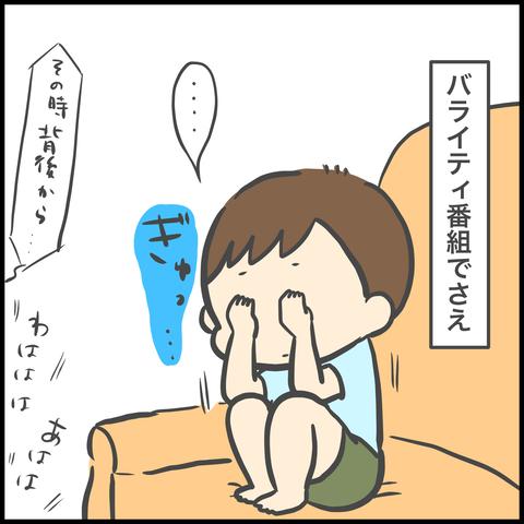 5A105E2A-093A-43B3-B66E-68F853245012