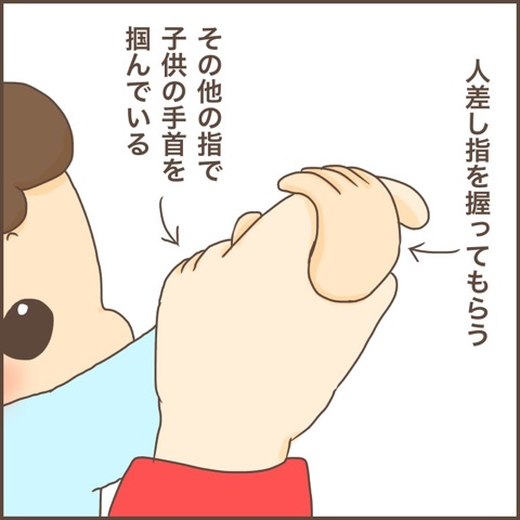 {BC678C4F-2AD1-4626-93E7-6FBA77EE2EC0}
