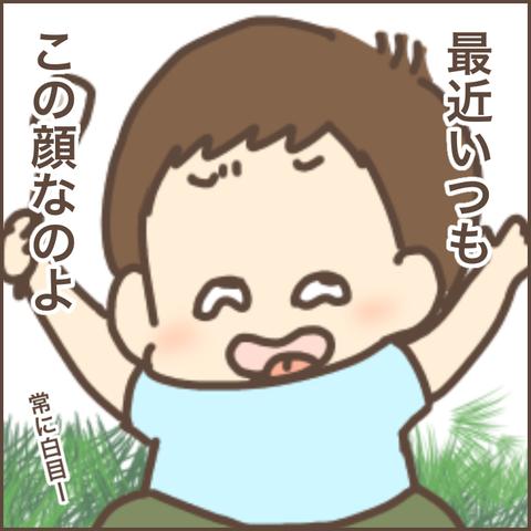 61D7A1C9-3168-48CA-B8D4-2C1FCBA16F1A
