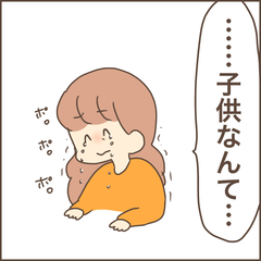 4843669D-56D6-48E2-BD5A-8D07D531A3BB
