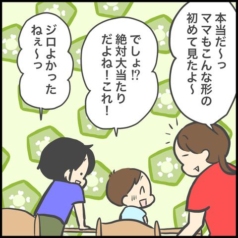1F28DCD4-9CC4-4F39-820E-6418C6DDB3D9