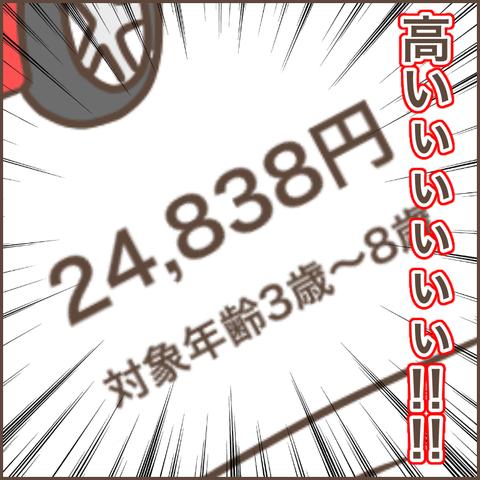 BFE2278D-73EE-4174-9A0C-BB1E4CD57C96