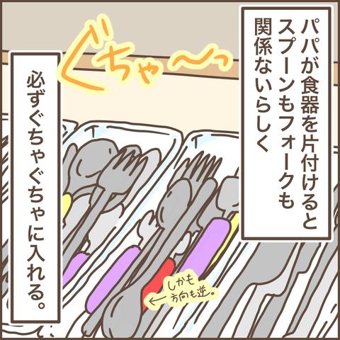 6B24F34C-7D79-43A1-9A3A-98098A0556E3