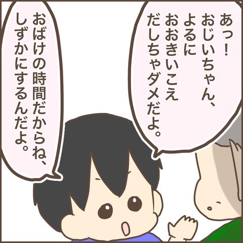 173B0A07-119B-4C9D-87C1-5FD34D4B858B