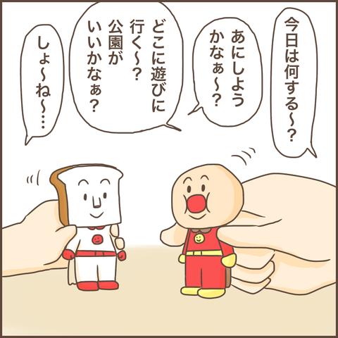 IMG_7336