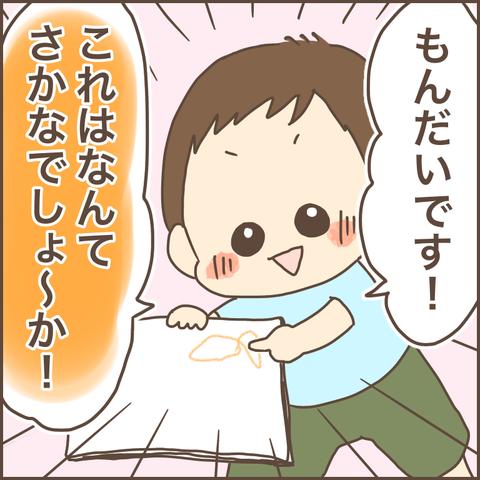 E7BF048D-C92F-4D0F-9DBB-942FC26FBA65