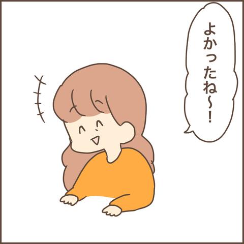 60F8BCE8-B77D-4178-A686-3917739CA3AF