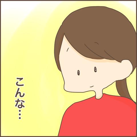 IMG_6509