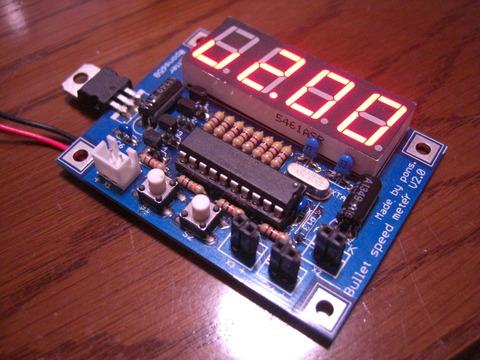 CIMG0342
