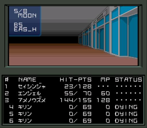 Shin Megami Tensei (Japan) (Rev 1)-25