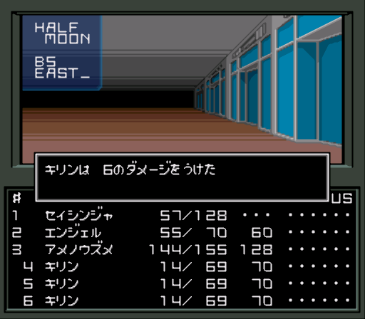 Shin Megami Tensei (Japan) (Rev 1)-23