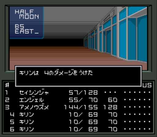 Shin Megami Tensei (Japan) (Rev 1)-24
