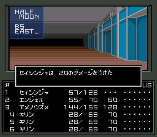 Shin Megami Tensei (Japan) (Rev 1)-22