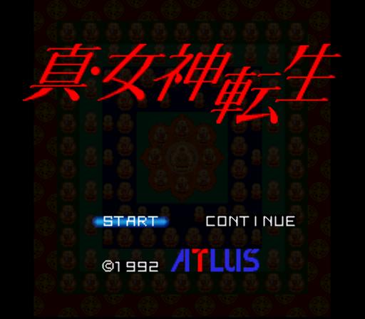 Shin Megami Tensei (Japan) (Rev 1)-0
