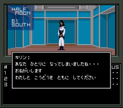 Shin Megami Tensei (Japan) (Rev 1)-7