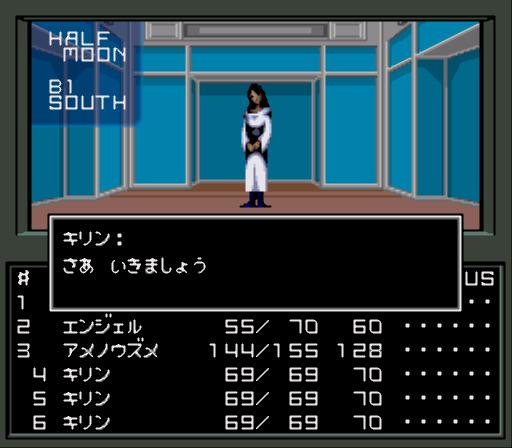 Shin Megami Tensei (Japan) (Rev 1)-18