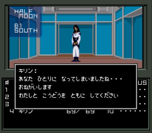 Shin Megami Tensei (Japan) (Rev 1)-14.5